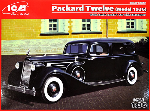 ロシア パッカード 12 最高指導者用乗用車 1936年型 + 乗員5体プラモデル(ICM1/35 ミリタリービークル・フィギュアNo.35535)商品画像