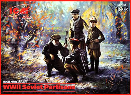 WW2 ロシア パルチザン兵士プラモデル(ICM1/35 ミリタリービークル・フィギュアNo.35631)商品画像