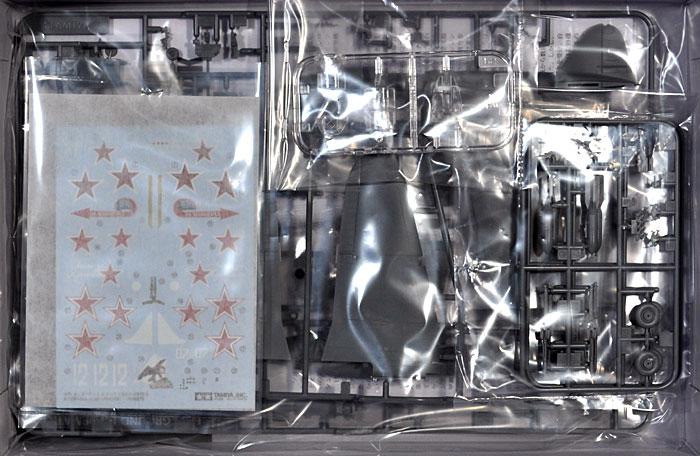 イリューシン IL-2 シュトルモビクプラモデル(タミヤ1/72 ウォーバードコレクションNo.081)商品画像_1