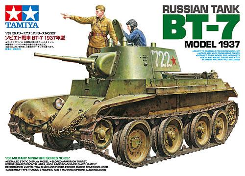ソビエト戦車 BT-7 1937年型プラモデル(タミヤ1/35 ミリタリーミニチュアシリーズNo.327)商品画像