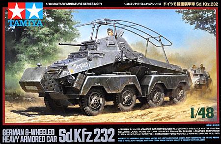 ドイツ 8輪重装甲車 Sd.Kfz.232プラモデル(タミヤ1/48 ミリタリーミニチュアシリーズNo.074)商品画像