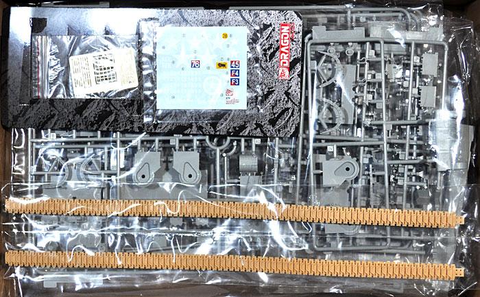 イギリス陸軍 セクストン 2 25ポンド自走砲プラモデル(サイバーホビー1/35 AFV シリーズ ('39~'45 シリーズ)No.6760)商品画像_1