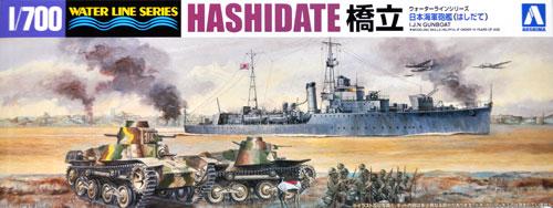 日本海軍 砲艦 橋立プラモデル(アオシマ1/700 ウォーターラインシリーズNo.553)商品画像