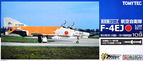 航空自衛隊 F-4EJ ファントム 2 第303飛行隊 (小松基地・1981年訓練用塗装)プラモデル(トミーテック技MIXNo.AC109)商品画像