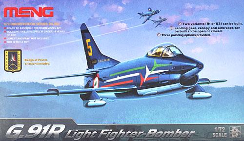 G.91R 戦闘爆撃機プラモデル(MENG-MODELディモルフォドン シリーズNo.DS-004)商品画像