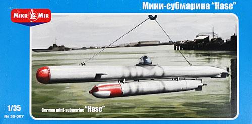 ドイツ ハッシェ 試作特殊潜航艇プラモデル(ミクロミル1/35 艦船モデルNo.35-007)商品画像