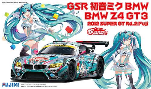 GSR 初音ミク BMW BMW Z4 GT3 2012 スーパーGT Rd.2 富士プラモデル(フジミRacing ミク シリーズNo.189901)商品画像