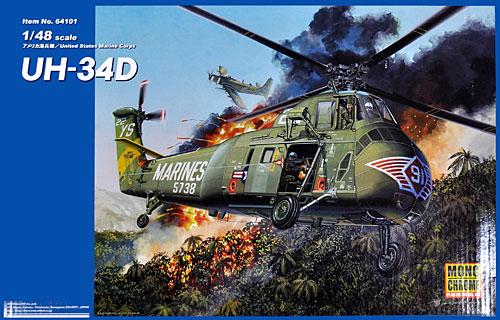 アメリカ海兵隊 UH-34Dプラモデル(モノクローム1/48 AIRCRAFT MODELNo.64101)商品画像