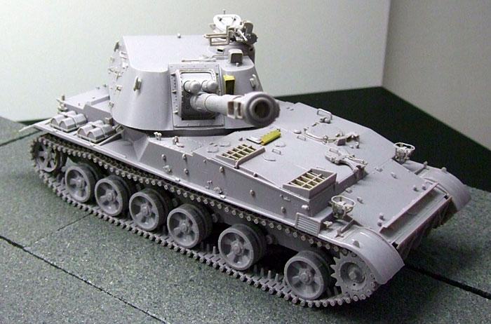ソビエト 2S3 アカーツィヤ 152mm自走榴弾砲プラモデル(トランペッター1/35 AFVシリーズNo.05543)商品画像_3