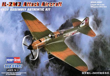 IL-2M3 シュトゥルモヴィクプラモデル(ホビーボス1/72 エアクラフト プラモデルNo.80285)商品画像
