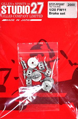 ウィリアムズ FW11 ブレーキセットメタル(スタジオ27F-1 ディテールアップパーツNo.FP2097)商品画像