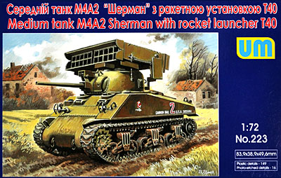 M4A2 シャーマン T40 ロケットランチャー装備プラモデル(ユニモデル1/72 AFVキットNo.223)商品画像