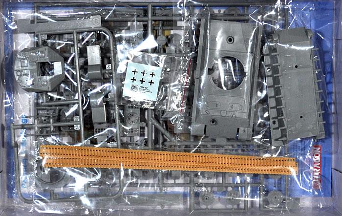 5号対空戦車 ケーリアンプラモデル(ドラゴン1/72 ARMOR PRO (アーマープロ)No.7236)商品画像_1
