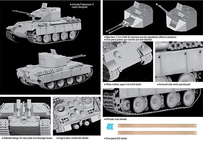 5号対空戦車 ケーリアンプラモデル(ドラゴン1/72 ARMOR PRO (アーマープロ)No.7236)商品画像_2