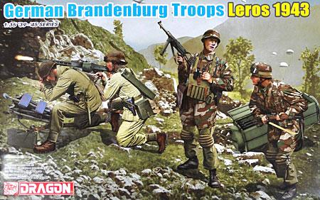 ドイツ特殊部隊 ブランデンブルク部隊 (レロス島 1943)プラモデル(ドラゴン1/35