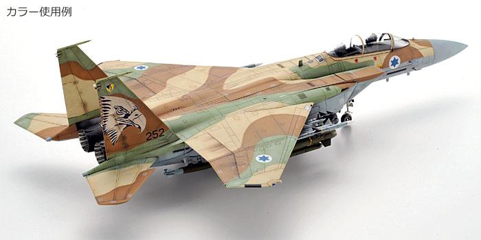 IAF (イスラエル航空宇宙軍) カラーセット塗料(モデルカステンモデルカステンカラーNo.MC-005)商品画像_2