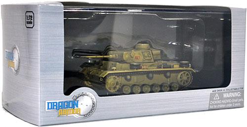 ドイツ 3号戦車 L型 後期型 第9装甲師団 第33戦車連隊 ロシア 1942完成品(ドラゴン1/72 ドラゴンアーマーシリーズNo.60448)商品画像