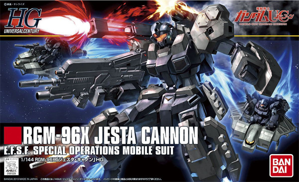 RGM-96X ジェスタ・キャノンプラモデル(バンダイHGUC (ハイグレードユニバーサルセンチュリー)No.152)商品画像
