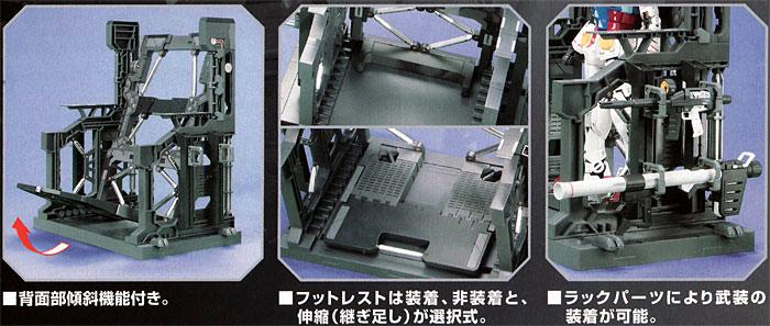システムベース 001 (ガンメタ)ベース(バンダイビルダーズパーツNo.0181351)商品画像_3