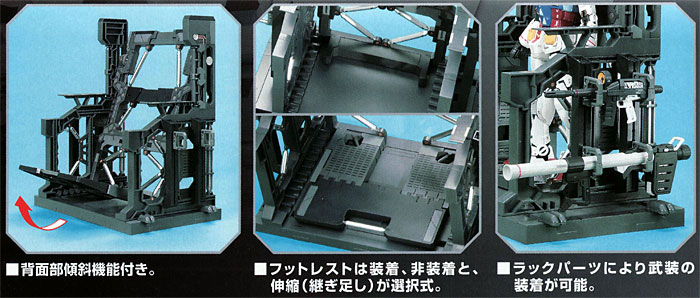 システムベース 001 (ホワイト)ベース(バンダイビルダーズパーツNo.5058285)商品画像_3