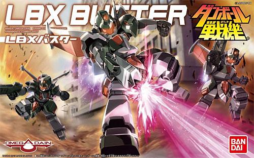 LBX バスタープラモデル(バンダイダンボール戦機No.040)商品画像