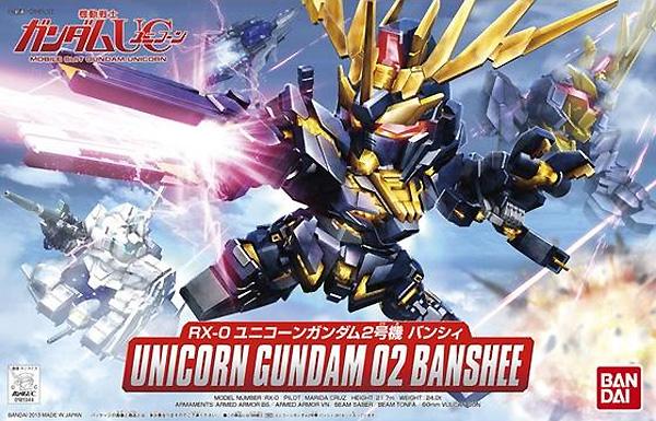 RX-0 ユニコーンガンダム 2号機 バンシィプラモデル(バンダイSDガンダム BB戦士No.380)商品画像