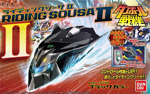 ライディングソーサ 2 (ブラックカラー)プラモデル(バンダイダンボール戦機No.0181346)商品画像
