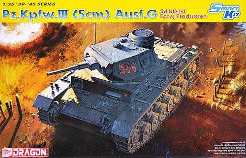 3号戦車 G型 (5cm) 初期生産型プラモデル(ドラゴン1/35