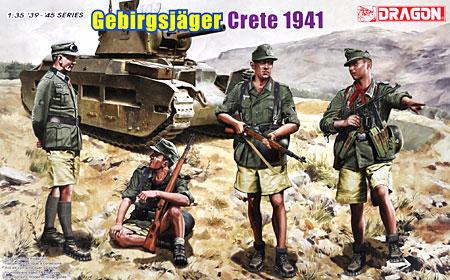 ドイツ 山岳猟兵 クレタ島 1941プラモデル(ドラゴン1/35 39-45 SeriesNo.6742)商品画像
