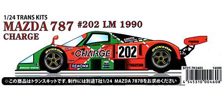 マツダ 787 #202 CHARGE ル・マン 1990トランスキット(スタジオ27ツーリングカー/GTカー トランスキットNo.TK2453)商品画像