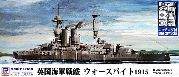英国海軍 クイーン・エリザベス級戦艦 ウォースパイト 1915 (エッチングパーツ付)プラモデル(ピットロード1/700 スカイウェーブ W シリーズNo.W149E)商品画像