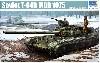 ソビエト T-64B 主力戦車 Mod.1975