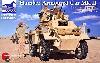 イギリス ハンバー Mk.2 装甲車 初期型