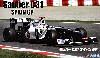 ザウバー C31 スペインGP