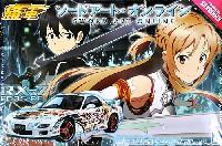 アオシマ痛車シリーズソード・アート・オンライン (RX-7 FD3S)