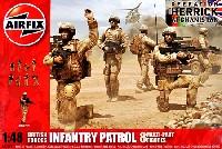 イギリス歩兵セット (アフガン戦)