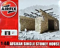 アフガンの建物 2