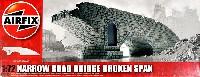 エアフィックス1/72 AFVヨーロッパのアーチ橋