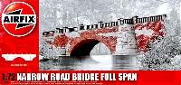 エアフィックス1/72 AFVヨーロッパの石橋