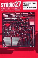 スタジオ27F-1 ディテールアップパーツマクラーレン MP4/27 グレードアップパーツ