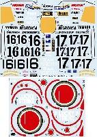 ヤマハ YZR500 #16/17 1988 フルスポンサー
