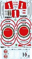 タブデザイン1/12 デカールヤマハ YZR500 #1 ALL JAPAN CHAMPIONSHIP 1988