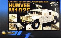 アメリカ ハンヴィー M1025用 ディテールアップパーツセット (タミヤ用)