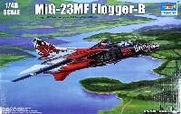 トランペッター1/48 エアクラフト プラモデルMiG-23MF フロッガー B