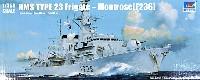 トランペッター1/350 艦船シリーズイギリス海軍 23型 フリゲート HMS モントローズ (F236)