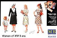 マスターボックス1/35 ミリタリーミニチュア欧州 民間女性フィギュア 第2次大戦期 (女性4体+女児1体)