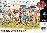 マスターボックス1/35 ミリタリーミニチュアアメリカ・イギリス 空挺部隊 対抗拳闘大会試合シーン (9体)