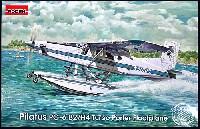 ローデン1/48 エアクラフト プラモデルピラタス PC-6 B2/H4 ターボ ポーター 水上機タイプ