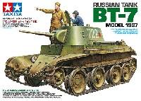 タミヤ1/35 ミリタリーミニチュアシリーズソビエト戦車 BT-7 1937年型