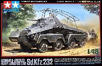 タミヤ1/48 ミリタリーミニチュアシリーズドイツ 8輪重装甲車 Sd.Kfz.232